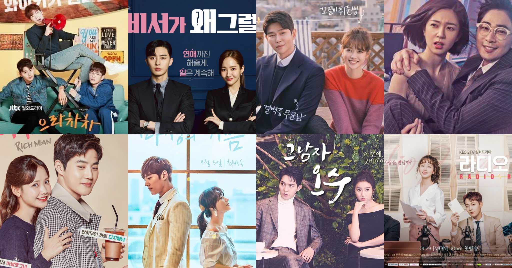 15 Must Watch Rom Com Kdramas Of 2018 That You Might Have Missed