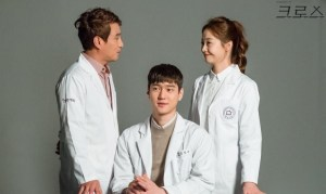 20 Medical Kdramas You Can Watch