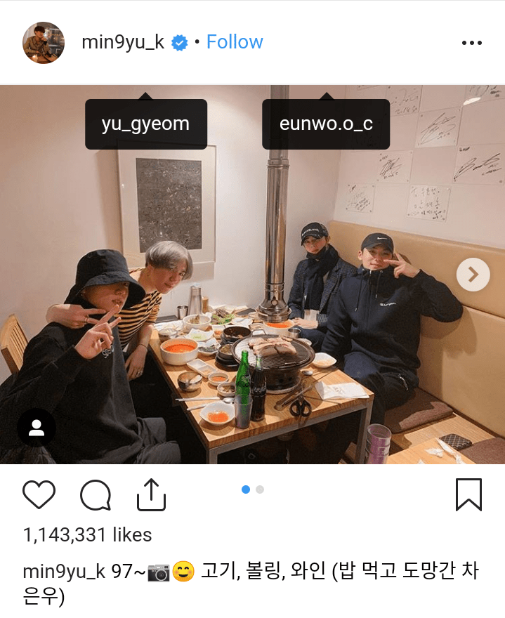 Jungkook, Yugyeom, Mingyu and Cha Eunwoo spend some time