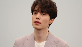 LOOK: Lee Dong-Wook to Star in a New Drama Strangers From Hell