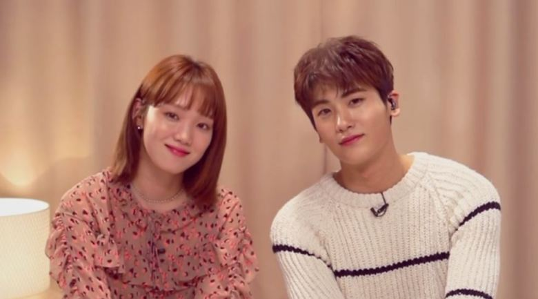 Lee Sung Kyung and Park Hyung Sik