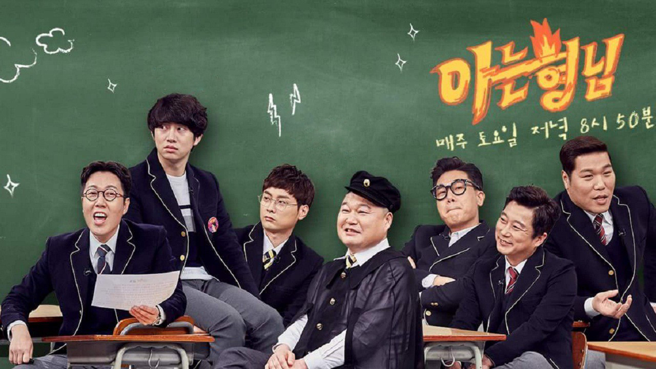 Knowing The Brothers A Guide To The Cast Members Of Knowing Brothers Annyeong Oppa