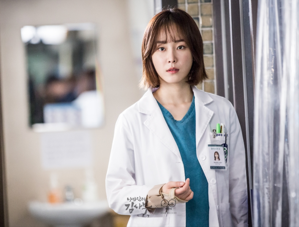 NoonaWrites: Why Romantic Doctor Teacher Kim is the kind of inspiration we all need right now - Annyeong Oppa