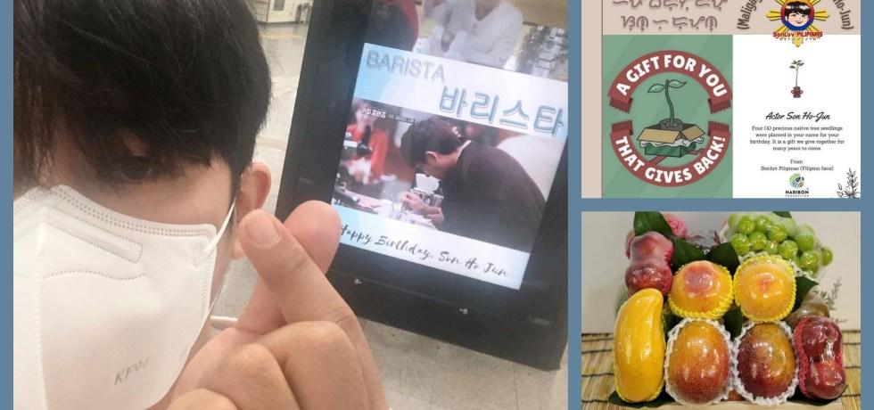 Son Ho Jun Birthday