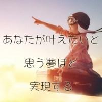 神戸 コーチング 資格 セミナー