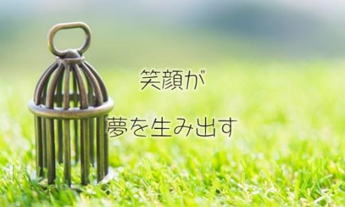 和歌山 コーチング 資格 セミナー