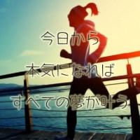 岡山 コーチング 資格 セミナー