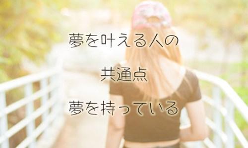 神戸 コーチング 研修 スキル