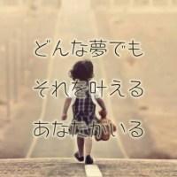 大阪 コーチング 研修 スキル