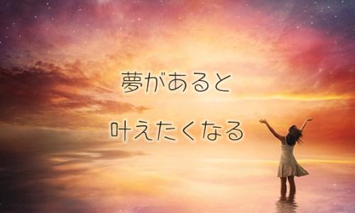 名古屋 コーチング 研修 スキル