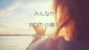 東京 コーチング 研修 スキル