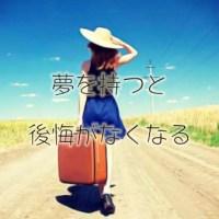 大阪 コーチング 資格 セミナー