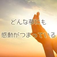 札幌 コーチング 研修 スキル