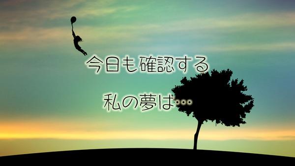 高松 コーチング 研修 スキル