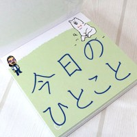コーチング・心理学 NLP・あの原山・松下幸之助・原山友弘
