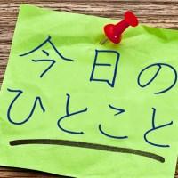 プル戦略家・経営コンサルタント・神戸・あの原山・SEO対策・原山友弘