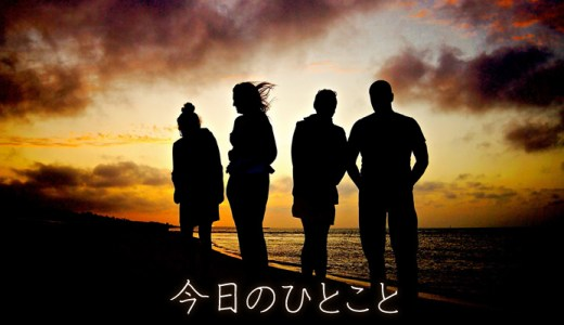 vol.507│富士山の頂上を眺めているだけでは、頂上には行けない。