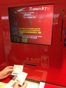TurboJet's self-service kiosk to collect your tickets bought online.