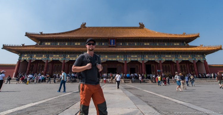 The Hall of Supreme Harmony - the grandest of the halls in the Forbidden City.