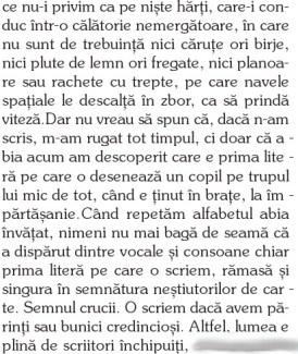 2_uricariu