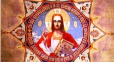 Isus-Pantecrator-pictat-de-Parintele-Arsenie-Boca-la-biserica-Draganescu-463x256