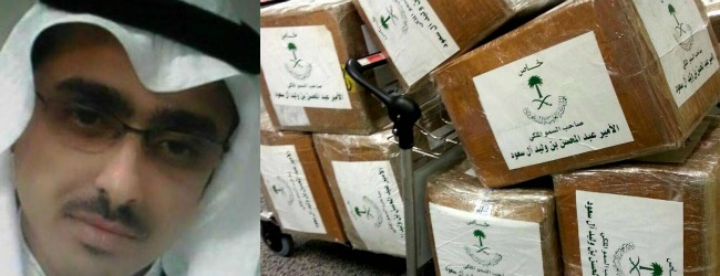 Saudi Prince Caught Smuggling Tons Of ISIS' Favorite Drug At Beirut Airport