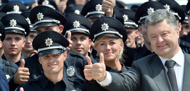 ukrainenewpolice