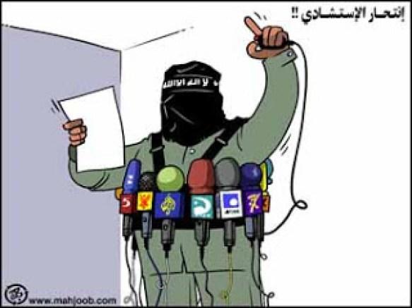 terrorism-and-media
