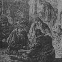 България под турско-еврейско робство (ХIV-ХIX в.)