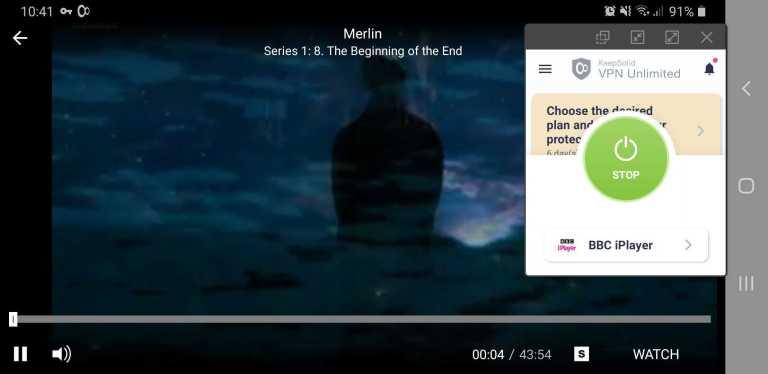 VPN Unlimited: BBC iPlayer