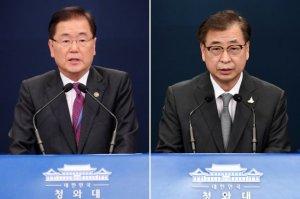 韓国外務省、ブリンケン米国務長官に「韓日関係復元のために努力しているが、日本が強硬な態度のままだ」「過去の歴史と韓日協力を分離する『ツートラック』努力にもかかわらず、日本が譲歩しない」「米国が韓日関係復元に仲裁の役割を果たして欲しい」と伝達