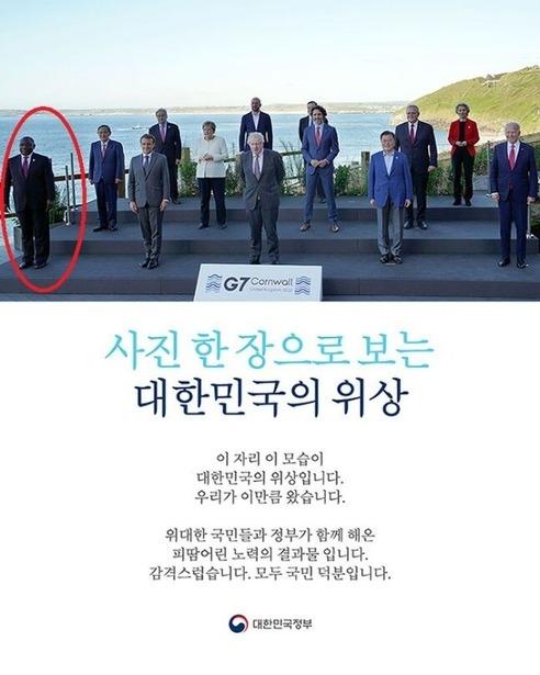 カイカイ反応速報 [B!] 韓国人「今、韓国と仲が良い国ってある?」