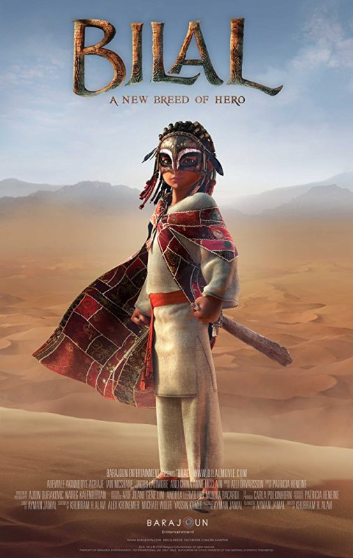 Bilal February Release
