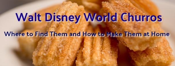WDW Churros Recipe