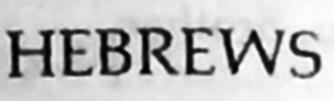 Hebrews-name