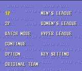 hypervball-menu
