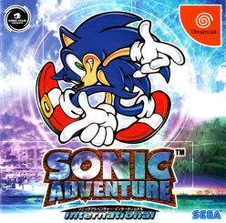 119303-sonic-adventure-dreamcast-front-cover