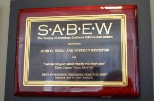 SABEW Award