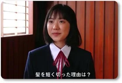 芦田愛菜,ショートヘア,理由