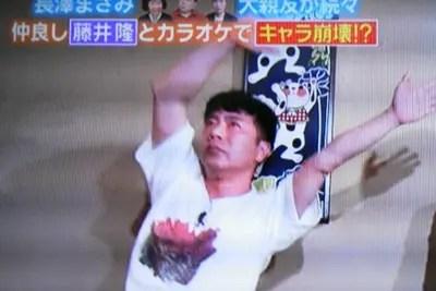 長澤まさみ,藤井隆