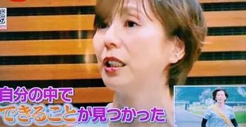 24時間テレビ,陣内貴美子,募金ラン,チームQ
