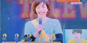 チームQ,24時間テレビ,募金ラン,陣内貴美子
