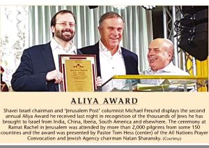 michael-wins-aliyah-award-use-text