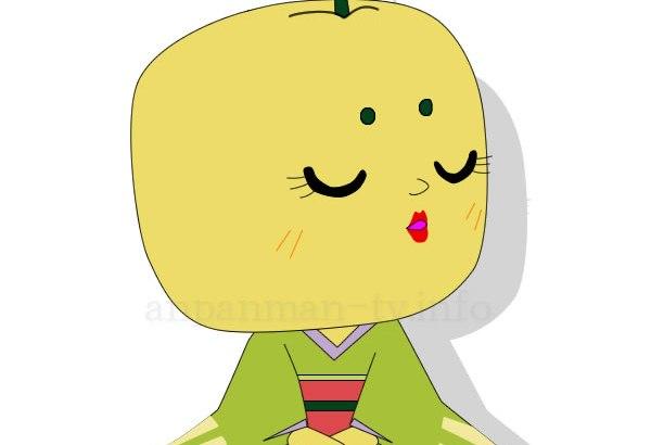 ゆずひめ ゆず姫 柚子姫