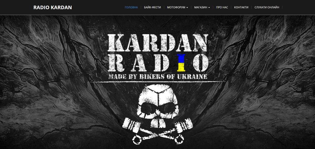 Сайт Радио онлайн