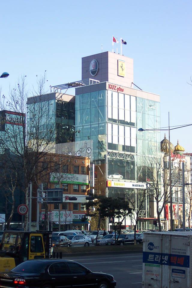 2004 Văn phòng Kiến trúc sư Phòng thí nghiệm Phong cách Ferrari Space 3: Kiến trúc sư Ahn Eung-jun