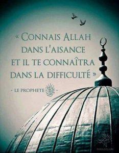 09b8c8fd5375dcb9459495d56e4e61ed--invocation-islam-islam-hadith