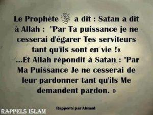 13e9e99dddf835d96f9a022da3a3b8a0--islam-hadith-islamic-quotes