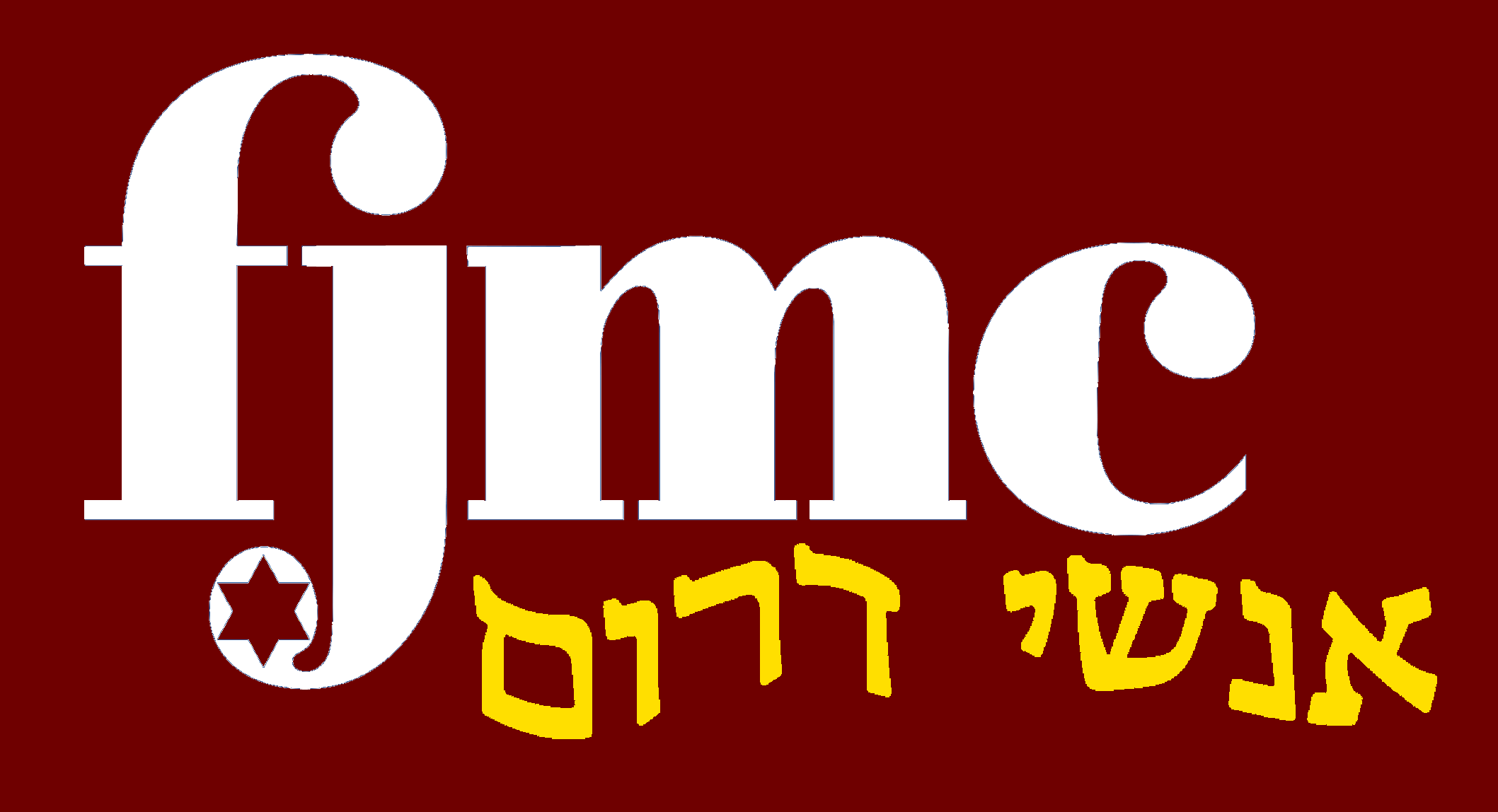 Anshei Darom Region of the FJMC