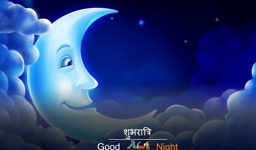 blue moon good night high resolution wallpaper good night wishes wallpaper pic image dowenload